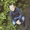 Александр, 26, г.Пермь