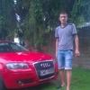 Андрей, 31, г.Sobieszewo