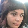 Анастасия 💃, 28, г.Сургут