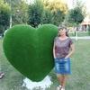 Екатерина, 43, г.Динская