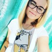 Елена, 22, г.Нижняя Тура