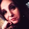 Татьяна, 29, г.Белгород
