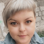 надежда, 30, г.Каменск-Уральский