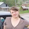 Светлана, 35, г.Нижняя Салда