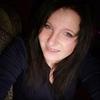 Марина, 24, г.Глубокое