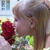 Юлия, 36, г.Осинники