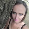 Валентина, 33, г.Алматы́