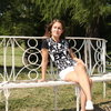 Ольга, 35, г.Краснокаменка