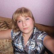 Светлана 30 Зуевка