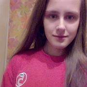 Маша, 16, г.Воронеж