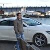 Nazar, 27, г.Баллеруп