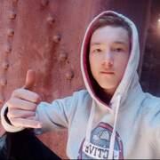 Данил, 16, г.Свободный
