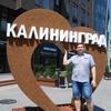 Илья, 30, г.Новокуйбышевск