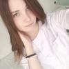 Каролина, 22, г.Самара
