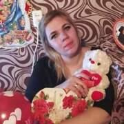 Татьяна 33 года (Лев) хочет познакомиться в Харькове