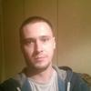 Денис, 28, г.Кишинёв