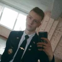 Александр, 21 год, Овен, Кисловодск