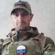 Виорел 32 Петропавловск-Камчатский