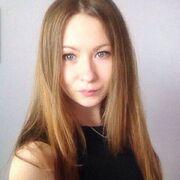 Эльвира, 20, г.Вильнюс