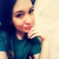 Альбина, 22 года, Весы, Новосибирск