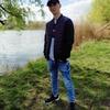 Cornel, 20, г.Франкфурт-на-Майне
