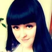 Татьяна, 29, г.Кузнецк