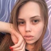 Екатерина 19 Екатеринбург