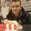 Антон, 17, г.Сумы