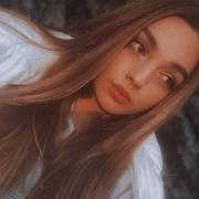 Katia, 17, г.Киев