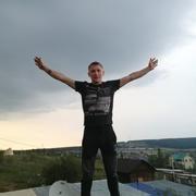 Даня, 20, г.Алдан