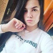 Анастасия, 20, г.Биробиджан