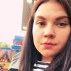 Taisiya, 25, Tikhoretsk