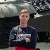 Олег, 20, г.Алейск