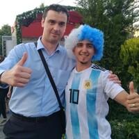Вадим, 36 лет, Весы, Москва