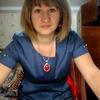 Nataliya, 35, Kirensk