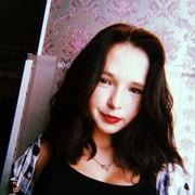 Дарья Кондратьева, 17, г.Ковров