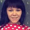 Viktoriya Ivanova, 20, Tara