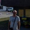 Артем, 35, г.Александрия