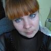 Татьяна, 36, г.Лодейное Поле