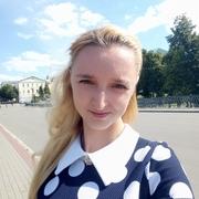 Карина Бакун 22 Норильск