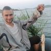 Andrey, 23, г.Павлодар