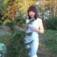 Ольга, 29 лет, Скорпион, Бор