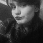 майя, 20, г.Новороссийск