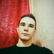 Александр 19 Екатеринбург