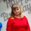 Ира, 20, г.Звенигородка
