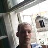 Денис, 33, г.Уссурийск