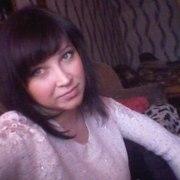 Екатерина 30 лет (Козерог) Новомосковск