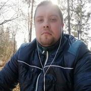Дмитрий Губанов 30 Сергиев Посад
