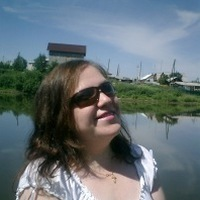 Наталья, 43 года, Телец, Екатеринбург