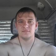 Подружиться с пользователем Александр 32 года (Козерог)